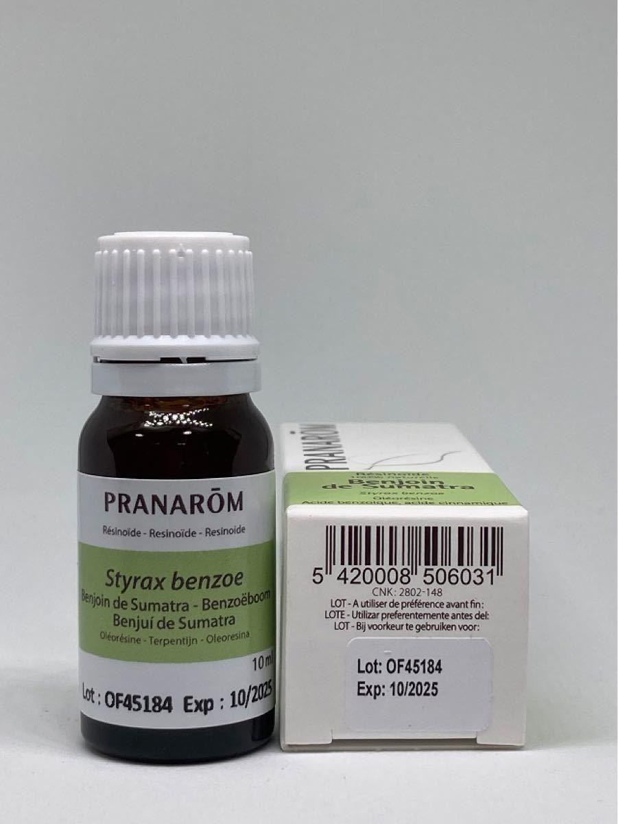 プラナロム ベンゾイン 10ml 精油 PRANAROM