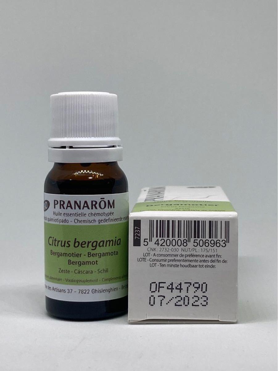 プラナロム ベルガモット BIO 10ml 精油 PRANAROM