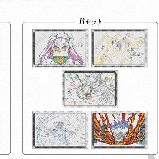 鬼滅の刃 ufotable dining 無限列車 煉獄杏寿郎 クリアファイル ステッカー ポストカード セット