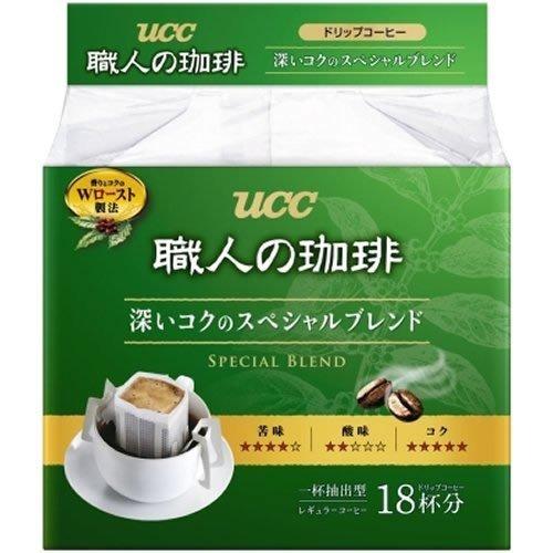 UCC 職人の珈琲 ドリップコーヒー 深いコクのスペシャルブレンド 18杯_画像1