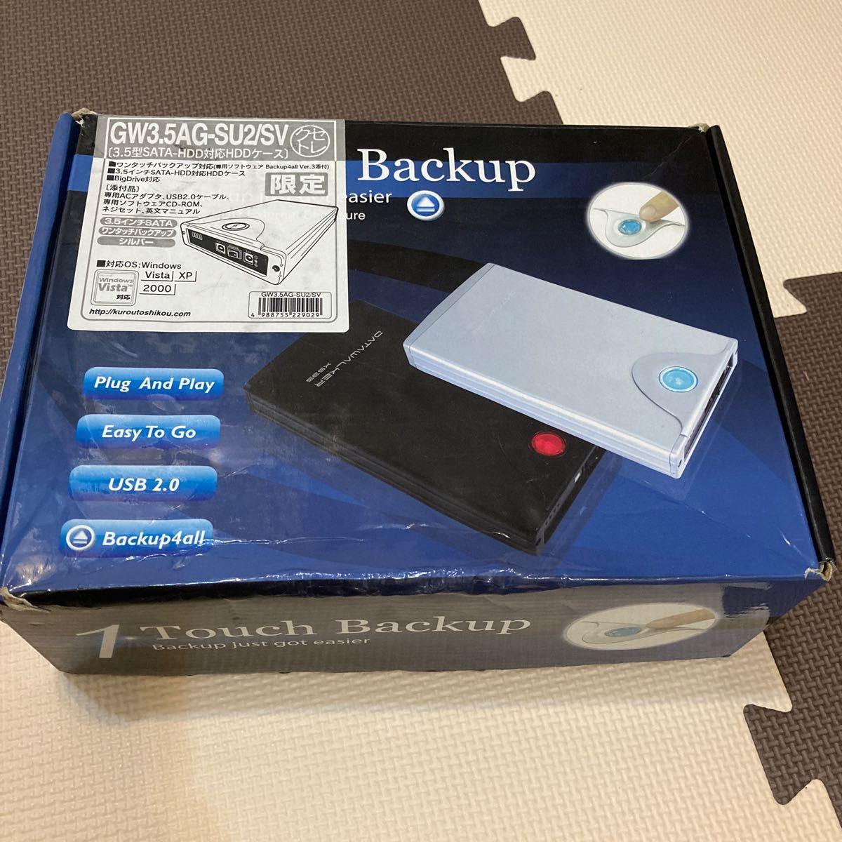 500GB  外付けHDD