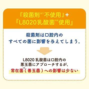 30グラム (x 1) チュチュベビー L8020乳酸菌 ハミガキタイムジェル イチゴ_画像6