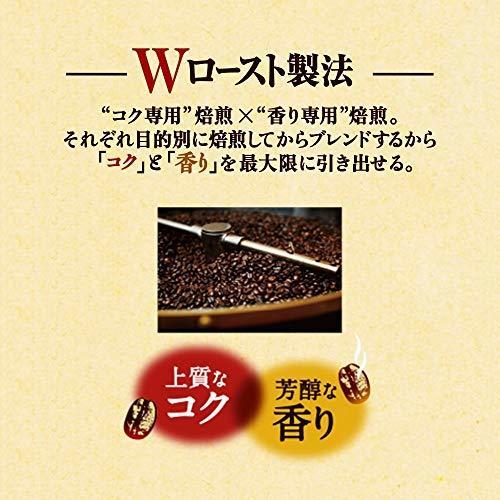 職人の珈琲 UCC 職人の珈琲 ドリップコーヒー 深いコクのスペシャルブレンド 50杯 350g_画像5