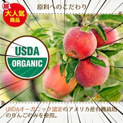 Bragg オーガニック アップルサイダービネガー 日本正規品 946ml (6個セット)_画像6