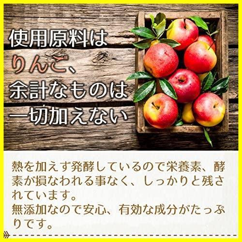 Bragg オーガニック アップルサイダービネガー 日本正規品 946ml (6個セット)_画像7