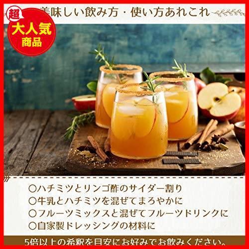 Bragg オーガニック アップルサイダービネガー 日本正規品 946ml (6個セット)_画像8