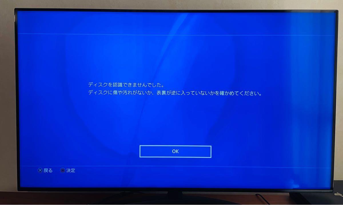 【PS4】 ソードアート・オンライン アリシゼーション リコリス [通常版]