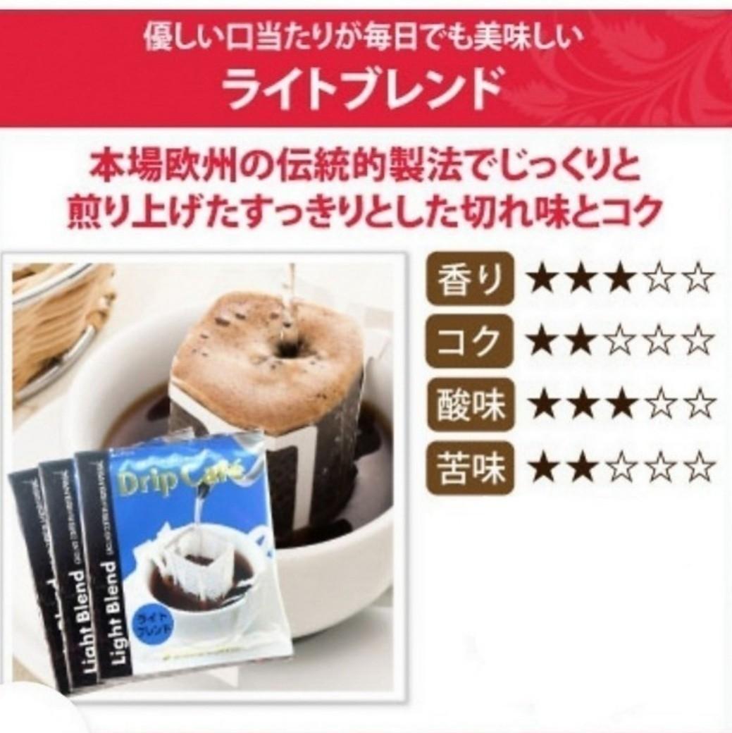 澤井珈琲 5種 +スペシャリティコーヒードリップコーヒー 21袋 セット