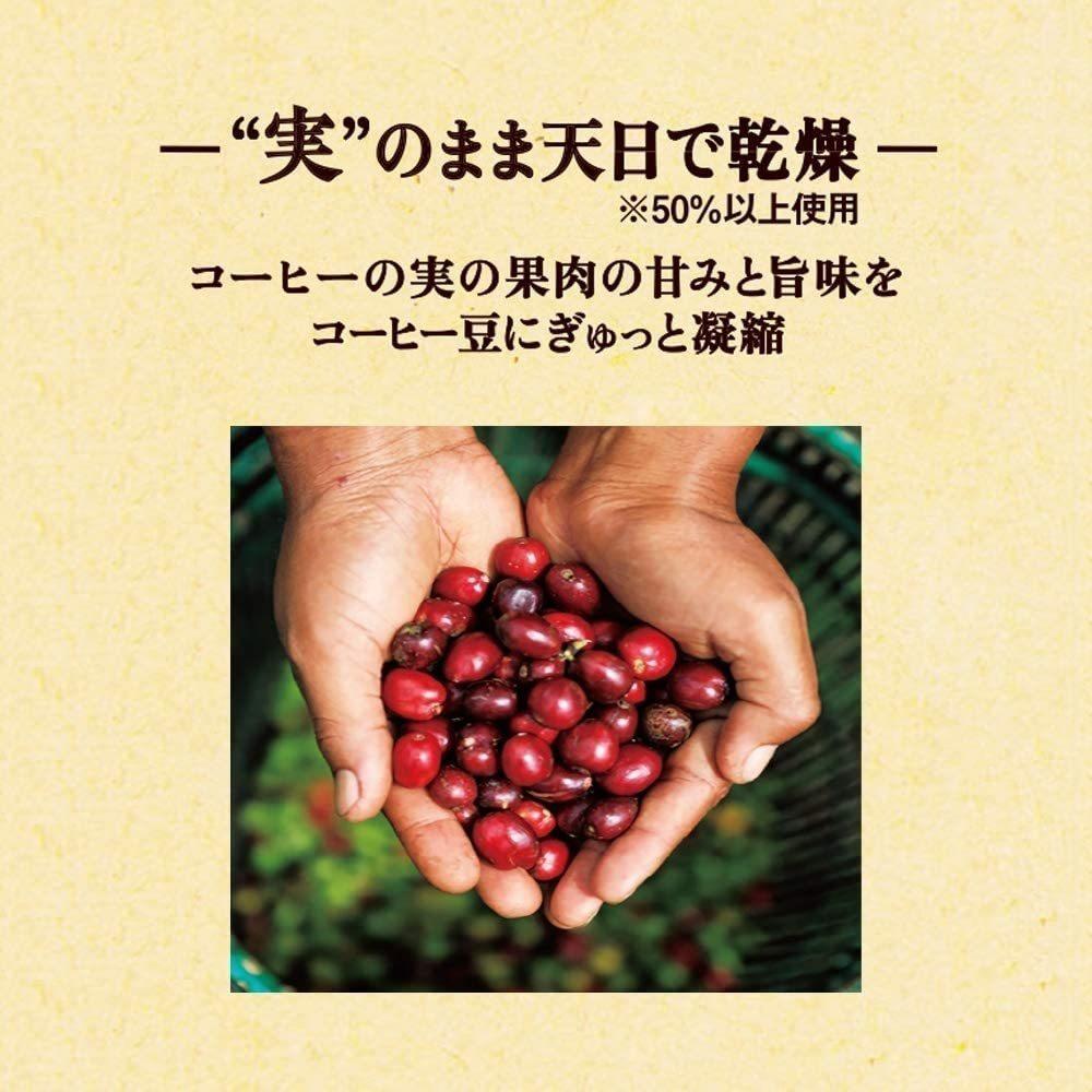 同梱可能 UCC レギュラーコーヒー 職人の珈琲 中細挽 あまい香りのモカブレンド 300gx1袋_画像9