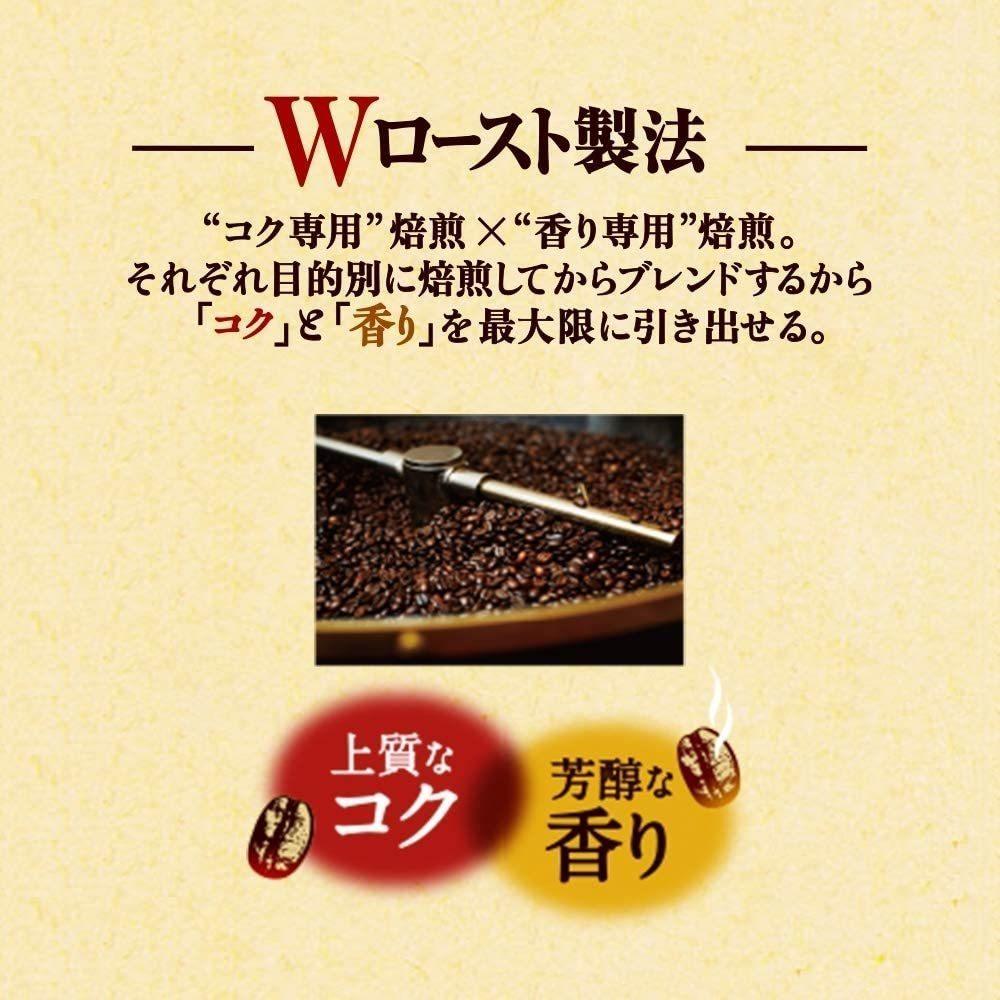 同梱可能 UCC レギュラーコーヒー 職人の珈琲 中細挽 あまい香りのモカブレンド 300gx1袋_画像8