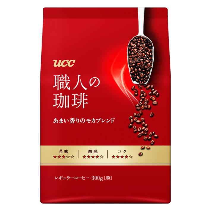 同梱可能 UCC レギュラーコーヒー 職人の珈琲 中細挽 あまい香りのモカブレンド 300gx4袋セット/卸_画像1