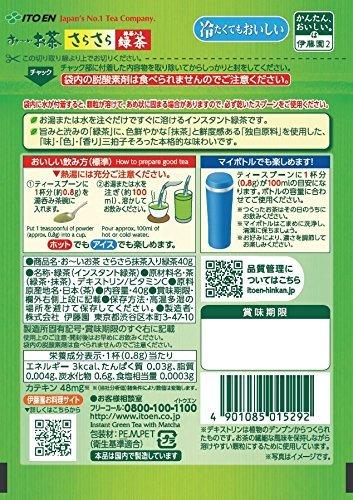 緑茶 40g おーいお茶 抹茶入りさらさら緑茶 (袋タイプ) 40g 伊藤園 (チャッ_画像2