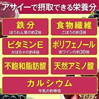 5個 【5袋セット】濃厚!アサイースムージーミックスフルッタスペシャル(100g×4)5パックセット 【冷凍発送】_画像4
