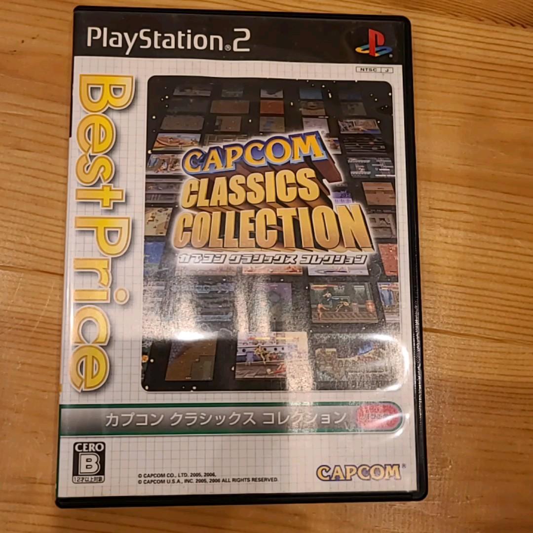 カプコンクラシックスコレクション PS2 CAPCOM