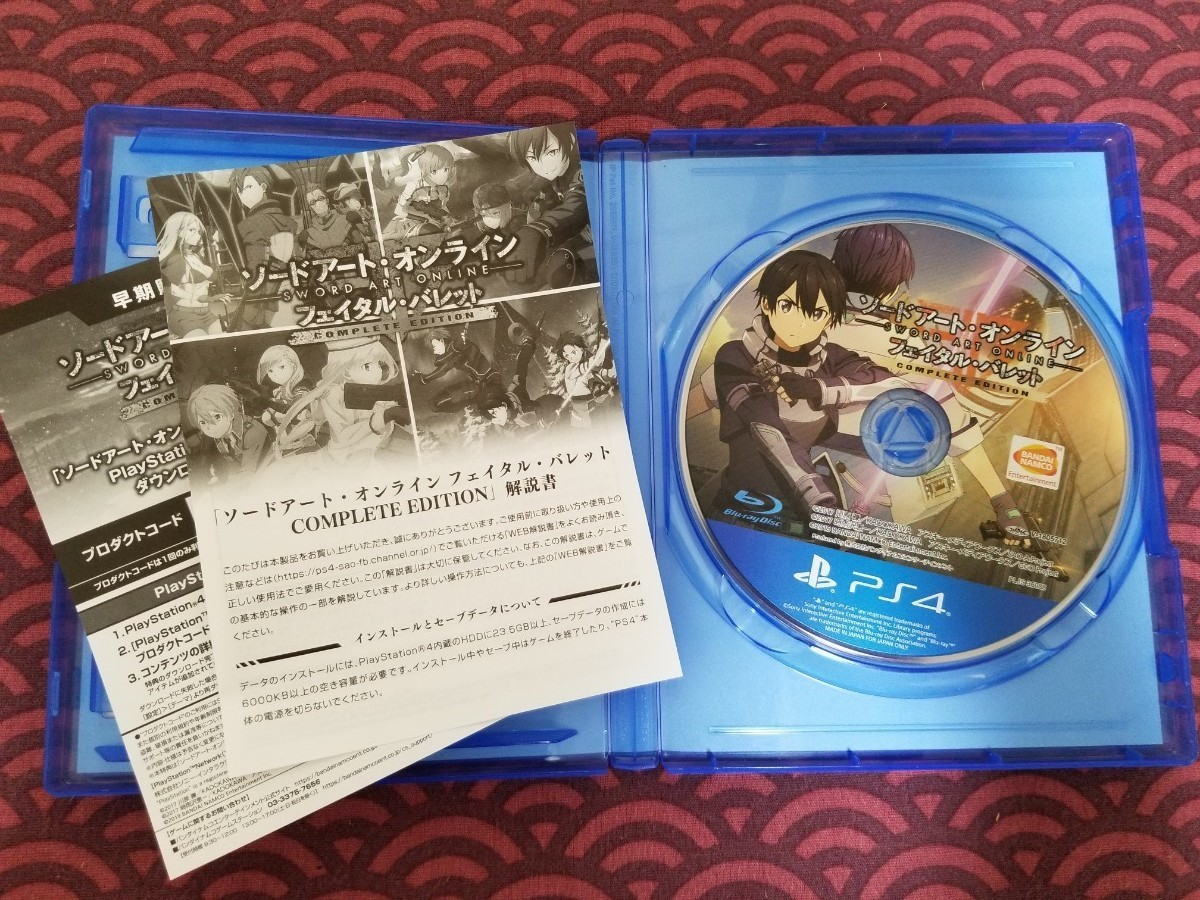 ソードアート・オンライン フェイタル・バレット [COMPLETE EDITION] PS4ソフト