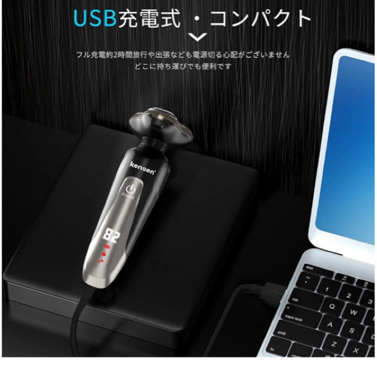 メンズシェーバー 電気ひげそり 電動回転式 USB充電式 IPX6防水