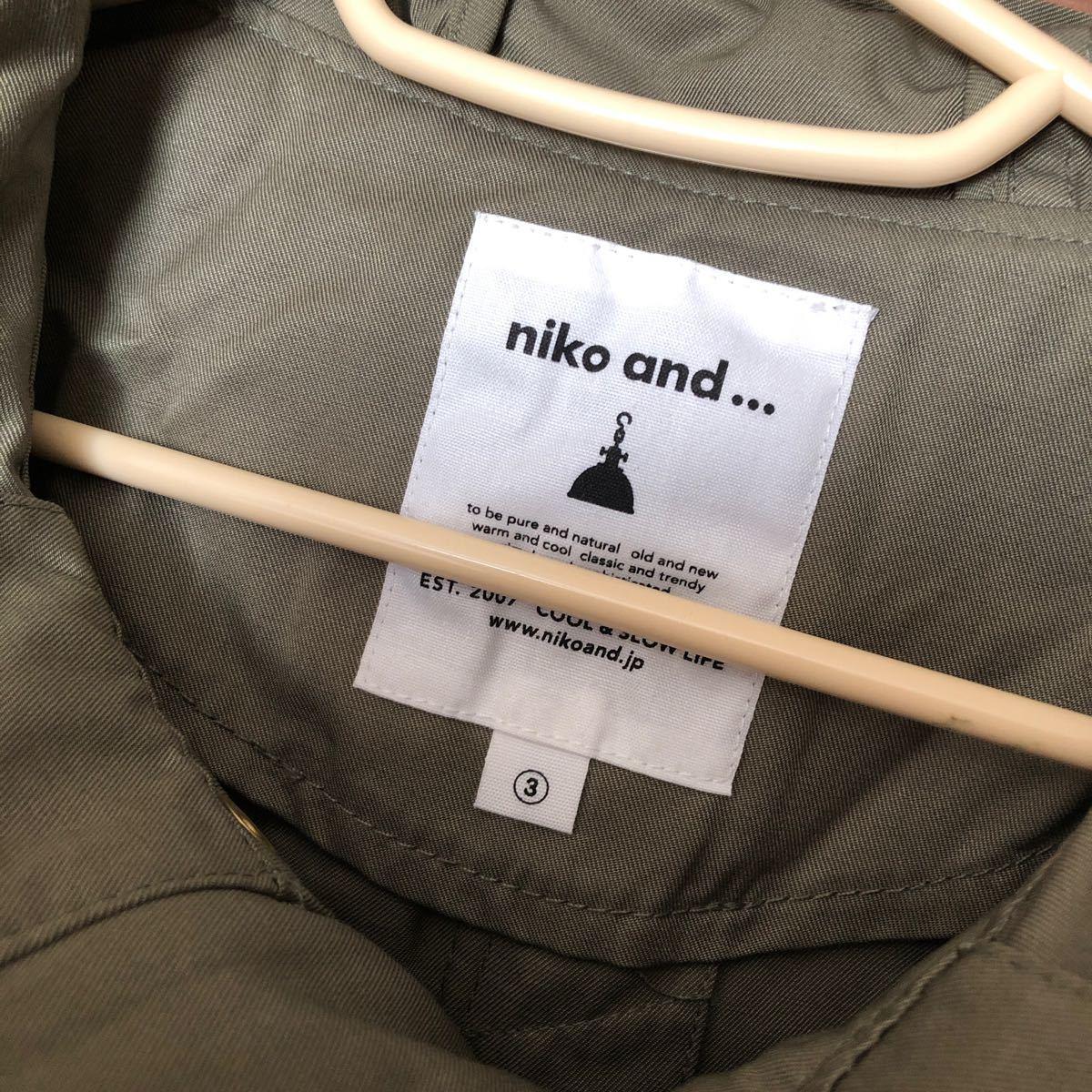 ニコアンド niko and... フレアマウンテンパーカー ジャケット