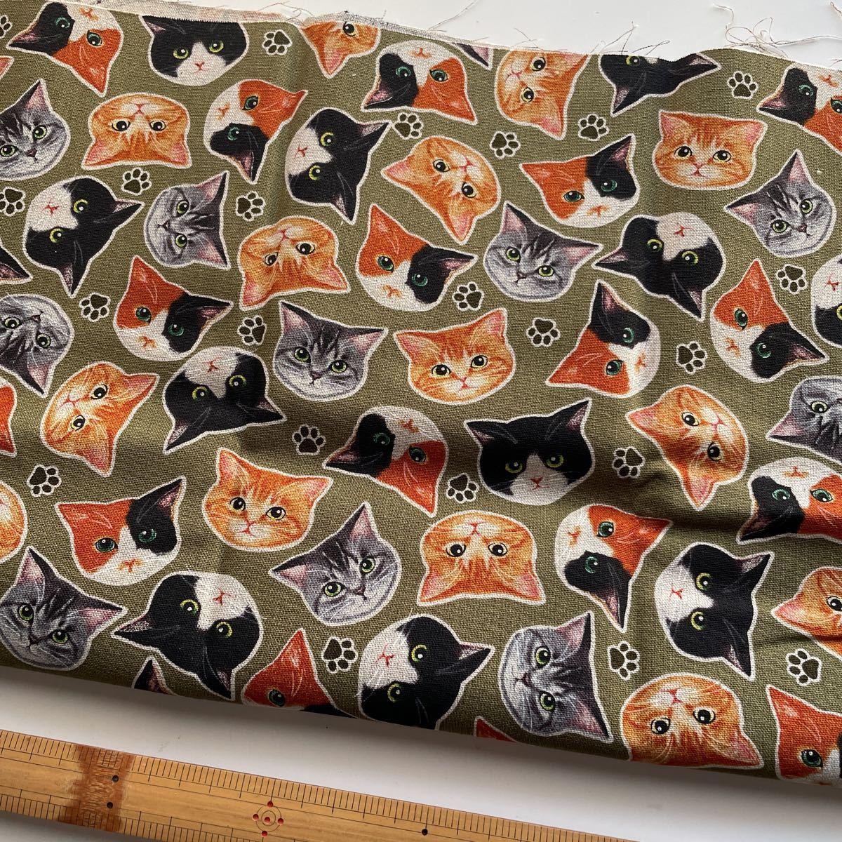はぎれ 生地 カットクロス 猫 キャット 綿麻 リネン フェリシモ 猫部 猫柄 カーキ 顔柄
