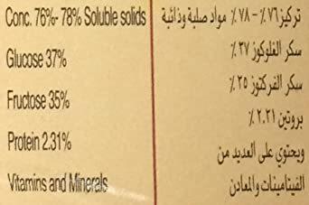 1.5kg サード デーツ シロップ 業務用 大容量 ( ナツメヤシ / 100%天然 / 無添加 / 砂糖不使用 / 非遺伝子_画像6