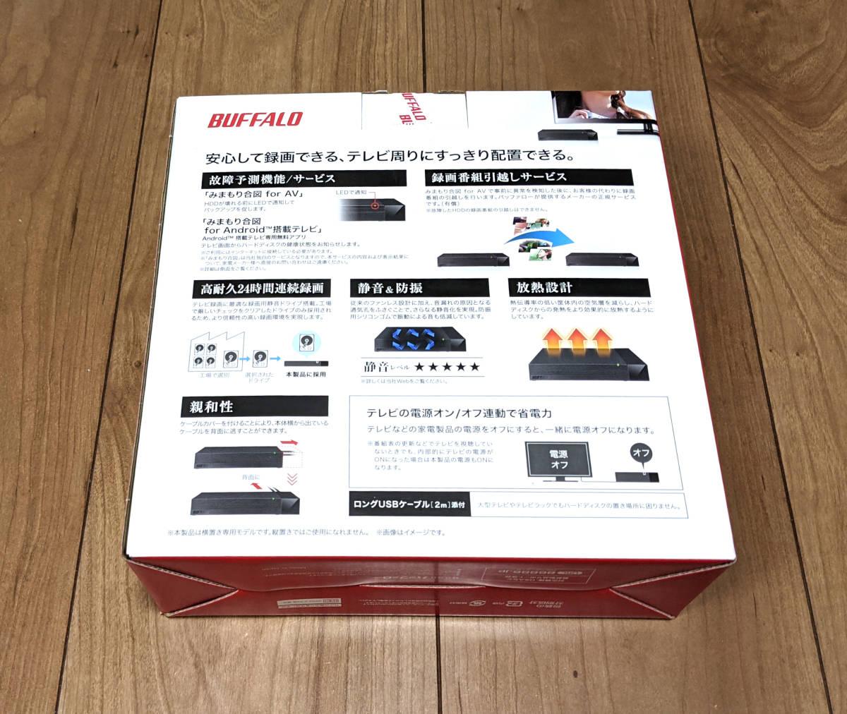 ☆新品未開封☆外付けHDD USB3.1 24時間連続録画対応 静音設計 4TB HDV-LLD4U3BA/D