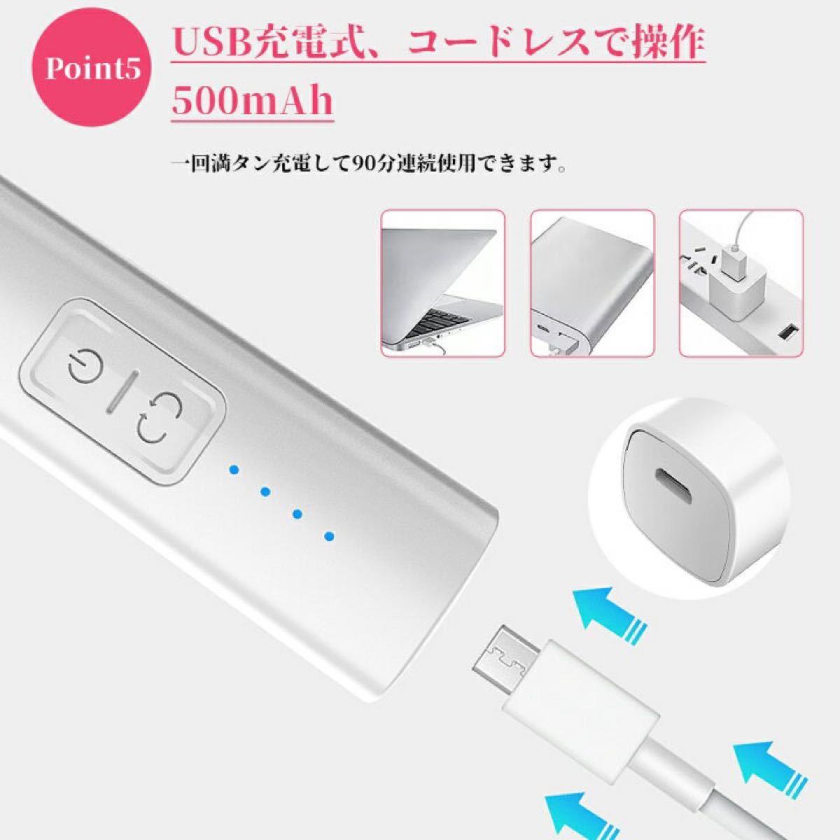 ネイルマシン コードレス LEDライト照明 ネイルケア 7in1多機能ネイル
