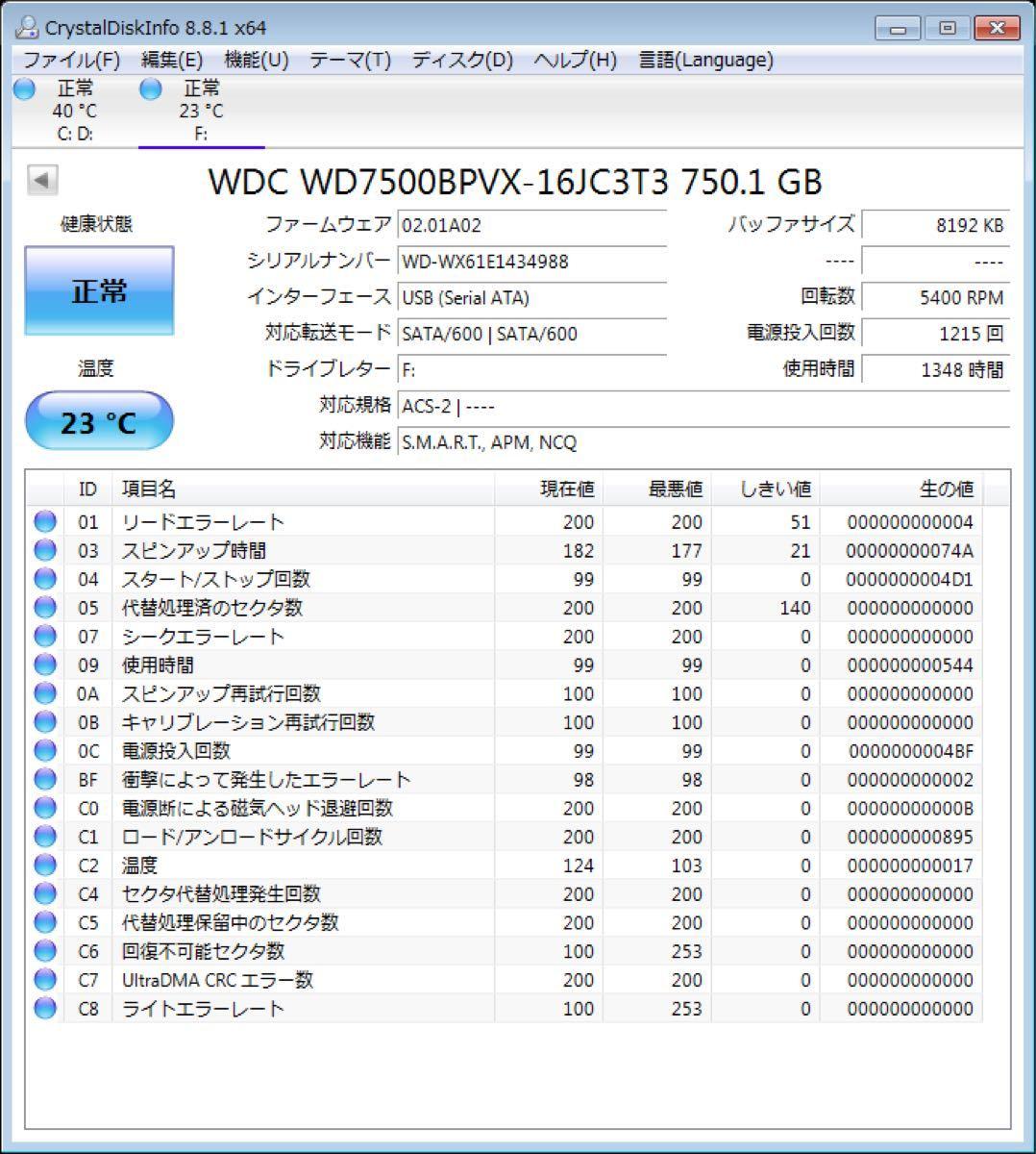 HDD 750GB  外付 ハードディスク 2.5 USB3.0