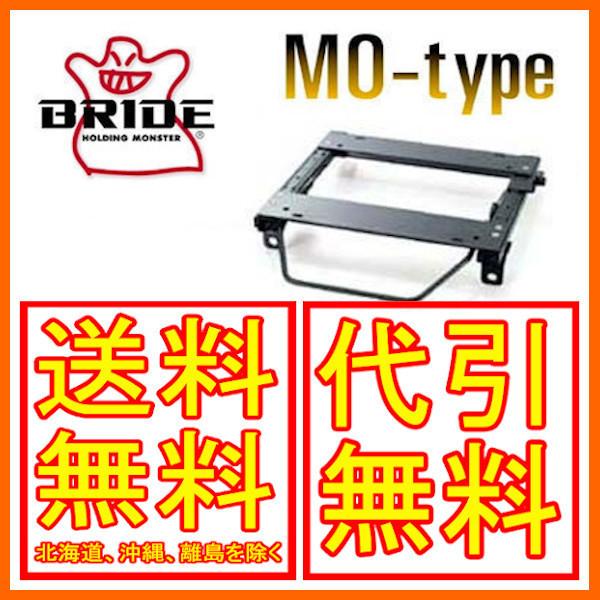 ブリッド BRIDE スーパーシートレール MOタイプ ギャラン EA1A/EA3A/EA7A/EC1A/EC3A/EC5A/EC7A 左(助手席) 96/7- M038MO_画像1