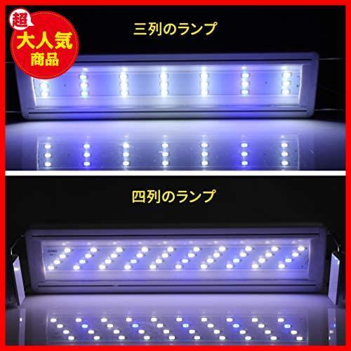 LEDGLE 水槽ライト ledアクアリウムライト 10W 39個LED 50~60cm対応 熱帯魚/観賞魚飼育・水草育成・水槽照明用 省エネ 長寿命 (39LED灯)_画像8