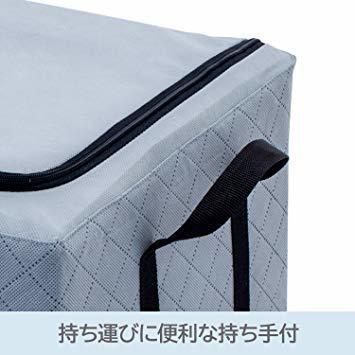 アストロ 収納ケース 羽毛布団 シングル・ダブル兼用 グレー 不織布 活性炭消臭 ワイヤー入り 620-42_画像5