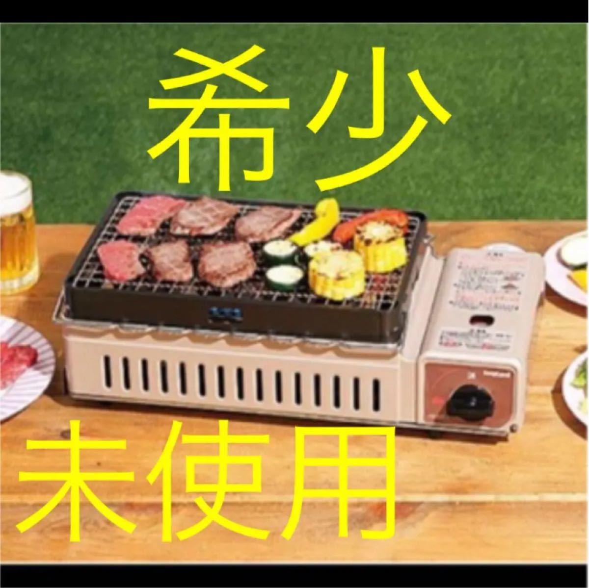 イワタニ 炉ばた大将 炙りや Iwatani カセットコンロ CB-RBT-J カセットガス BBQ 網焼き