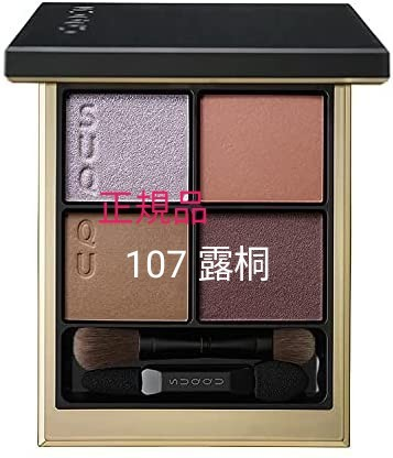 SUQQU スック シグニチャーカラーアイズ 限定品 107露桐  正規品
