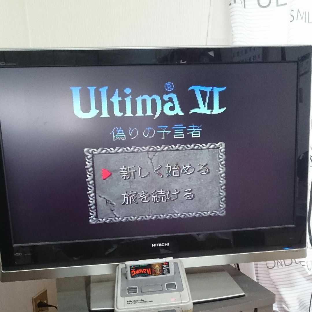 ウルティマVI 電池交換 スーパーファミコン スーファミ SFC ウルティマ6