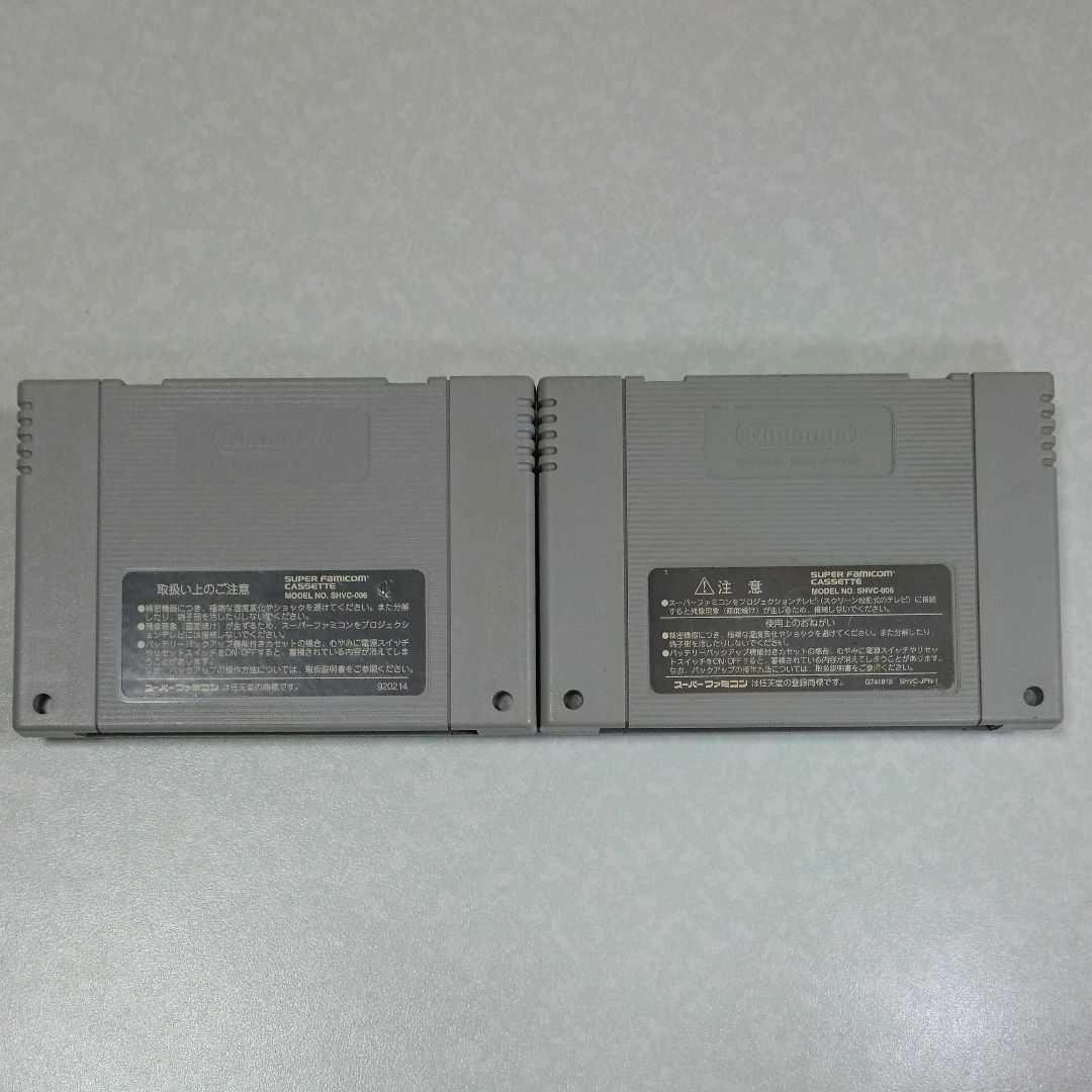 ポップンツインビー ツインビーレインボーベルアドベンチャー 電池交換 スーパーファミコン スーファミ SFC