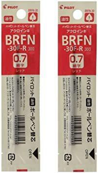 パイロット 油性ボールペン替芯 細字 0.7mm 赤 BRFN-30F-R 2本組み_画像1