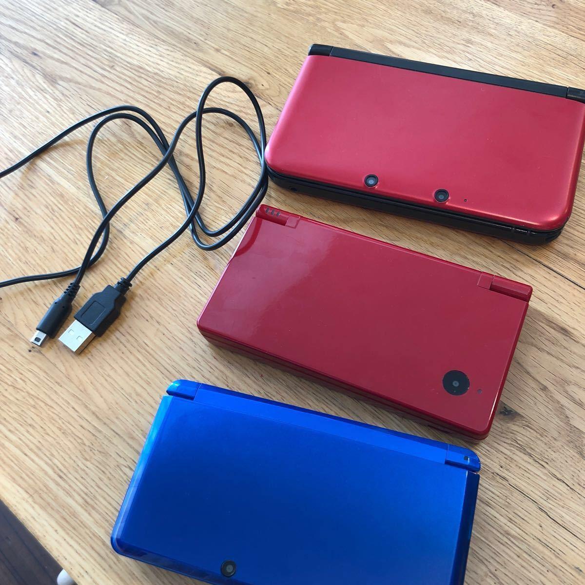 ニンテンドー3DS 、3DS LL、DS i  Nintendo 任天堂