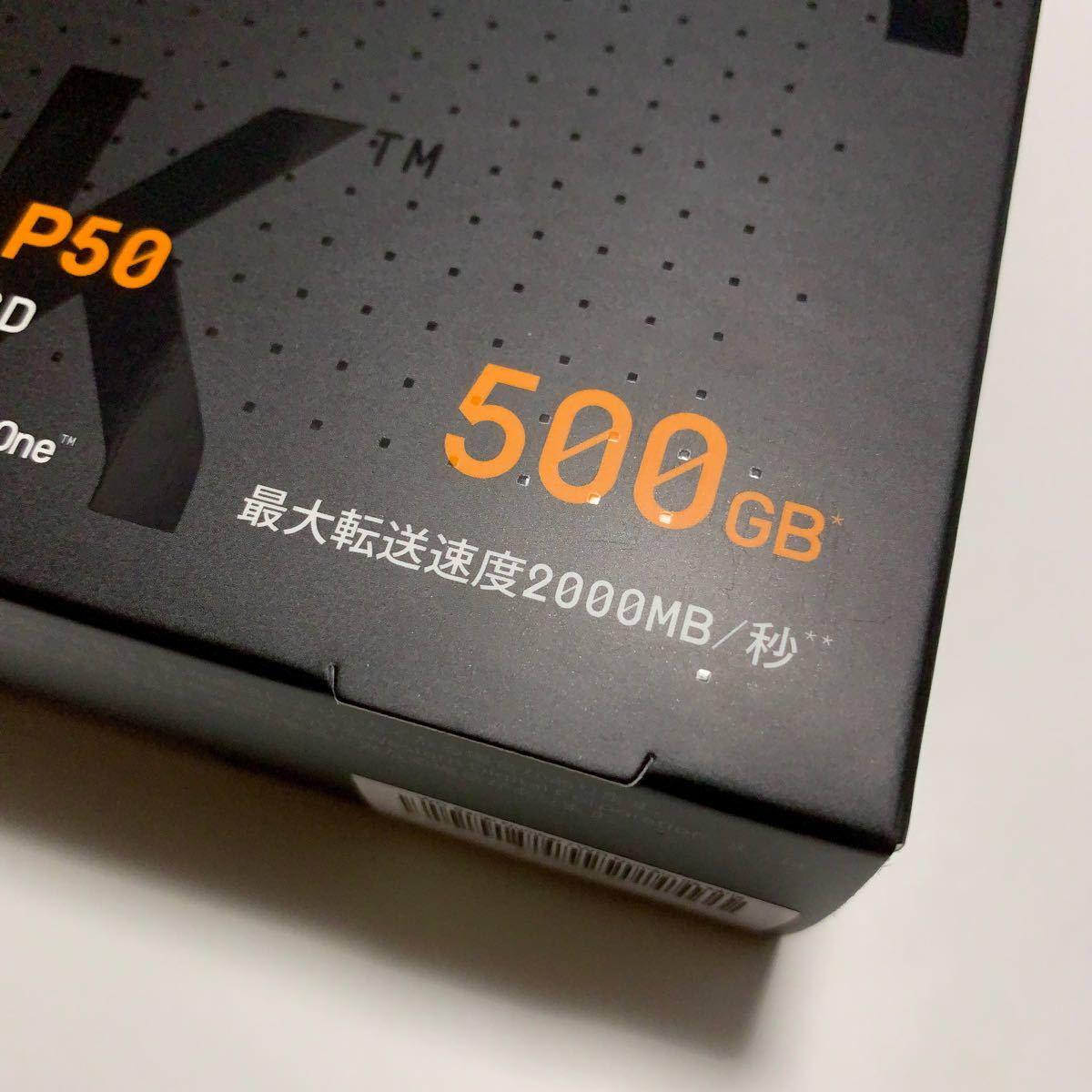 ポータブルSSD WD_BLACK P50 Game Drive 500GB PS4 Xbox SSD NVMe 2000MB/s