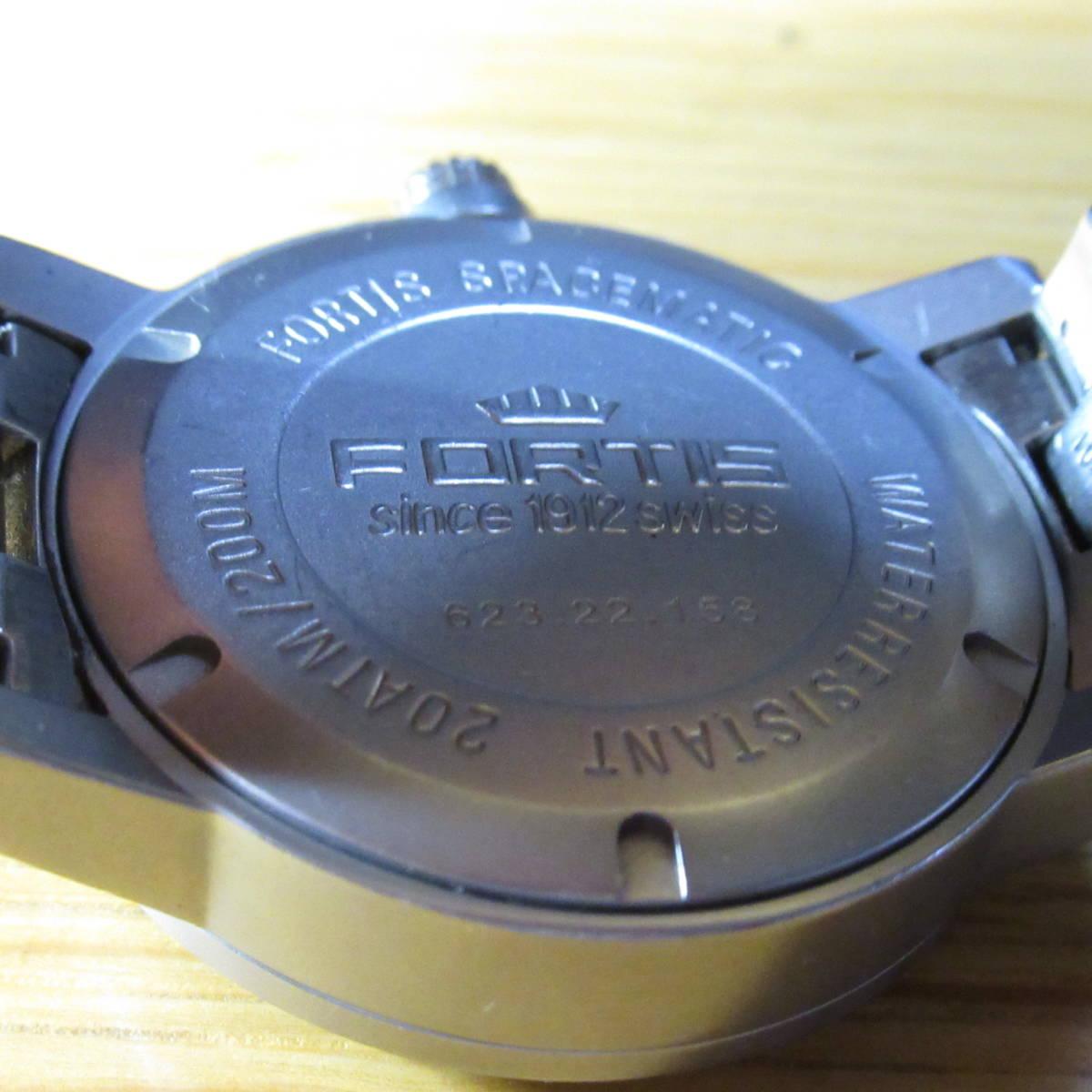 FORTIS フォルティス 自動巻き 腕時計 SPACEMATIC スペースマチック スペースマティック 黒文字盤 623.22.158 稼働品 【現状販売品】_画像5