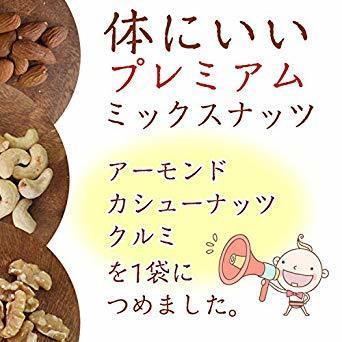 即決!新品♪ ミックスナッツ 3種類 1kg 徳用 生くるみ 40% アーモンド 40% カシューナッツ 20% 素焼き オイル_画像3