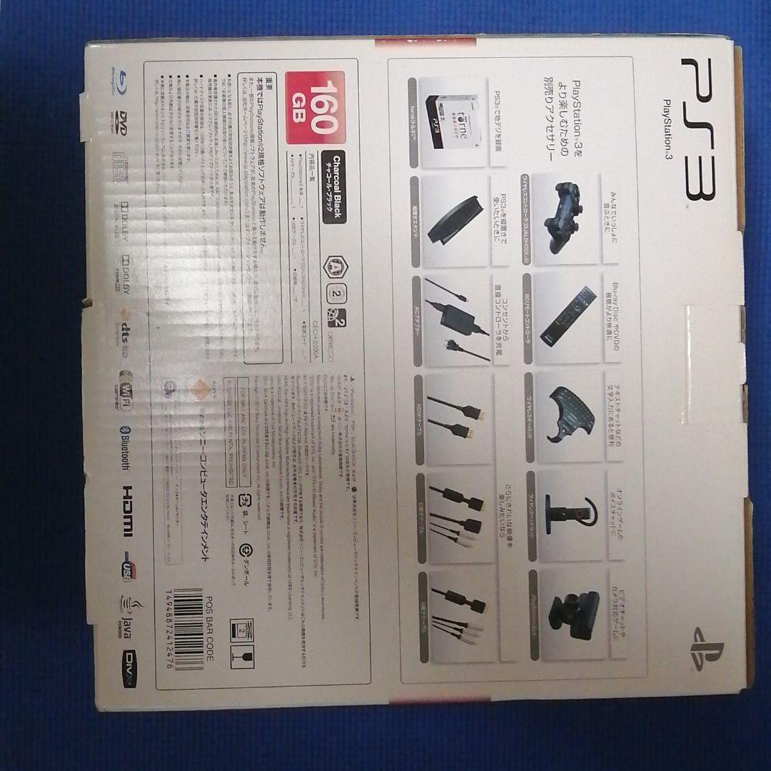 SONY PlayStation3 CECH-2000A:160GB