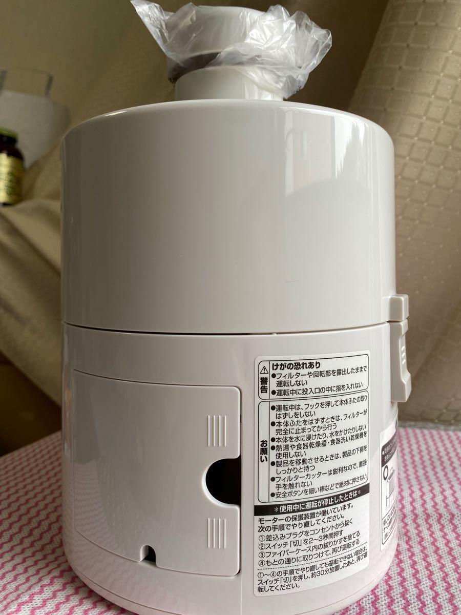 象印ジューサー BM-JG05 美品 未使用に近い