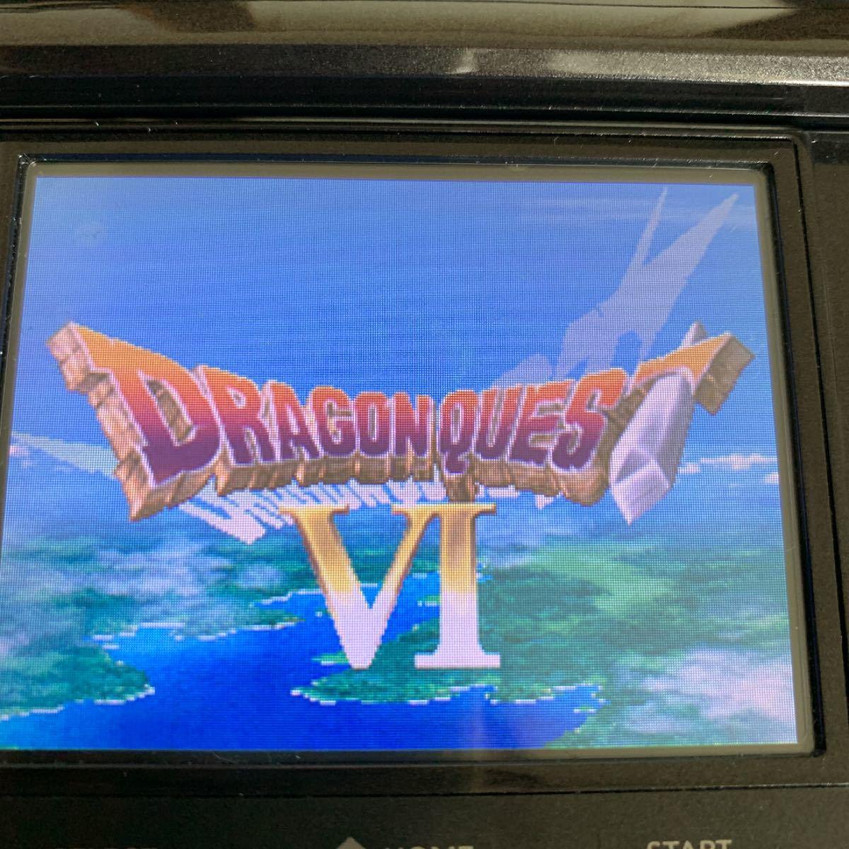 ドラゴンクエストVI 幻の大地 ソフトのみ ドラゴンクエスト ドラクエ6 ドラゴンクエスト6