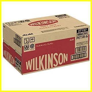 新品アサヒ飲料 ウィルキンソン タンサン 炭酸水 500ml×24本291V_画像5