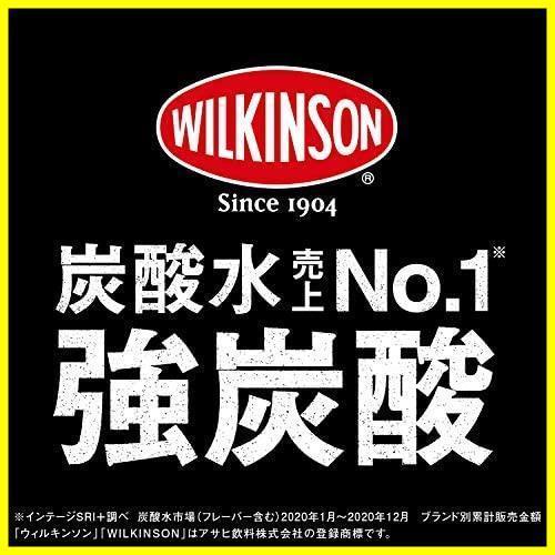 新品アサヒ飲料 ウィルキンソン タンサン 炭酸水 500ml×24本291V_画像3