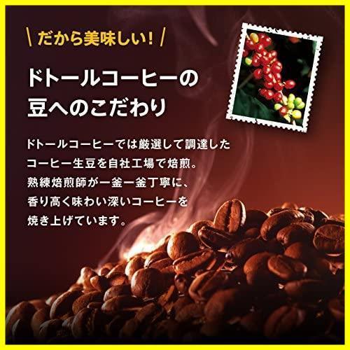 新品ドトールコーヒー ドリップパック まろやかブレンド100PSI52_画像5