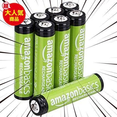 Amazonベーシック 充電池 充電式ニッケル水素電池 単4形8個セット (最小容量800mAh、約1000回使用可能)_画像1
