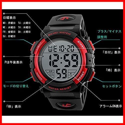 ★バンド色:ブルー★ Timever(タイムエバー)デジタル腕時計 メンズ 防水腕時計 led watch スポーツウォッチ アラーム_画像7