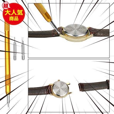 【送料無料】時計工具 時計修理 電池交換 腕時計ベルト調整 バンド調整 時計道具セット 時計用工具 収納便利 腕時計修理工具キット_画像6