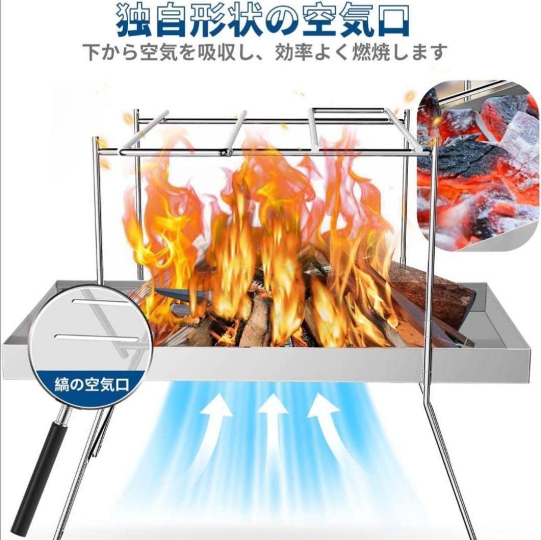 焚火台 焚き火台 バーベキュー コンロ コンパクト アウトドア BBQ グリル