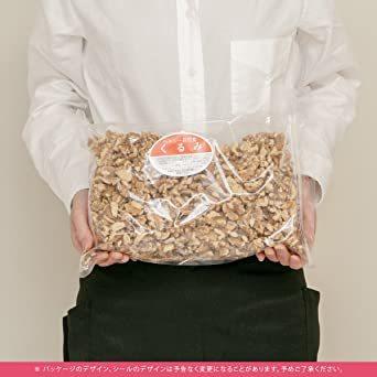 【 小島屋 】 無添加くるみ カルフォルニア産 1kg 無塩 無油 創業60年 ナッツ 専門店_画像3