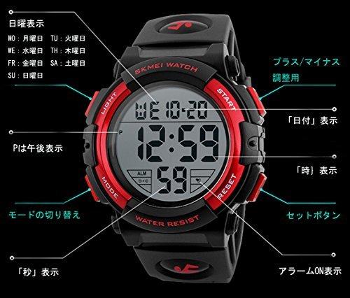 レッド Timever(タイムエバー)デジタル腕時計 メンズ 防水腕時計 led watch スポーツウォッチ アラーム ストッ_画像5